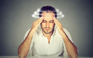 Причины головокружения у мужчин: от чего возникают и как их лечить