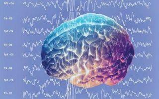 Норма и патология альфа-ритма головного мозга: позитивное воздействие и значение для человека