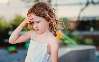 У ребенка кружится голова: виды приступов вертиго и его провоцирующие факторы