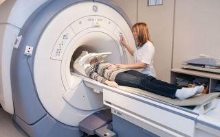 Диагностическое МРТ гипофиза — как и зачем выполняется, что можно определить с помощью него