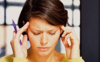 Почему возникают и как избавится от головной боли при вегетососудистой дистонии