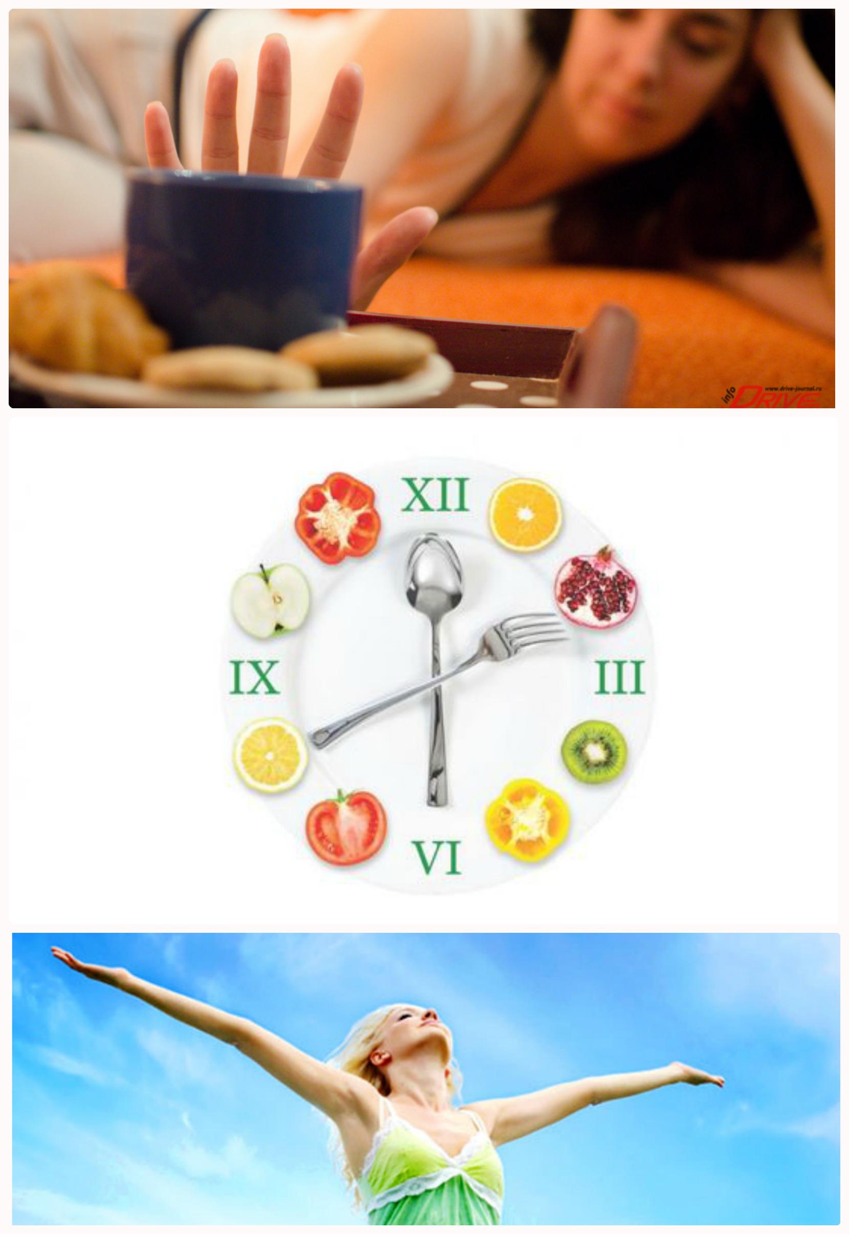 свежий воздух . регулярное питание