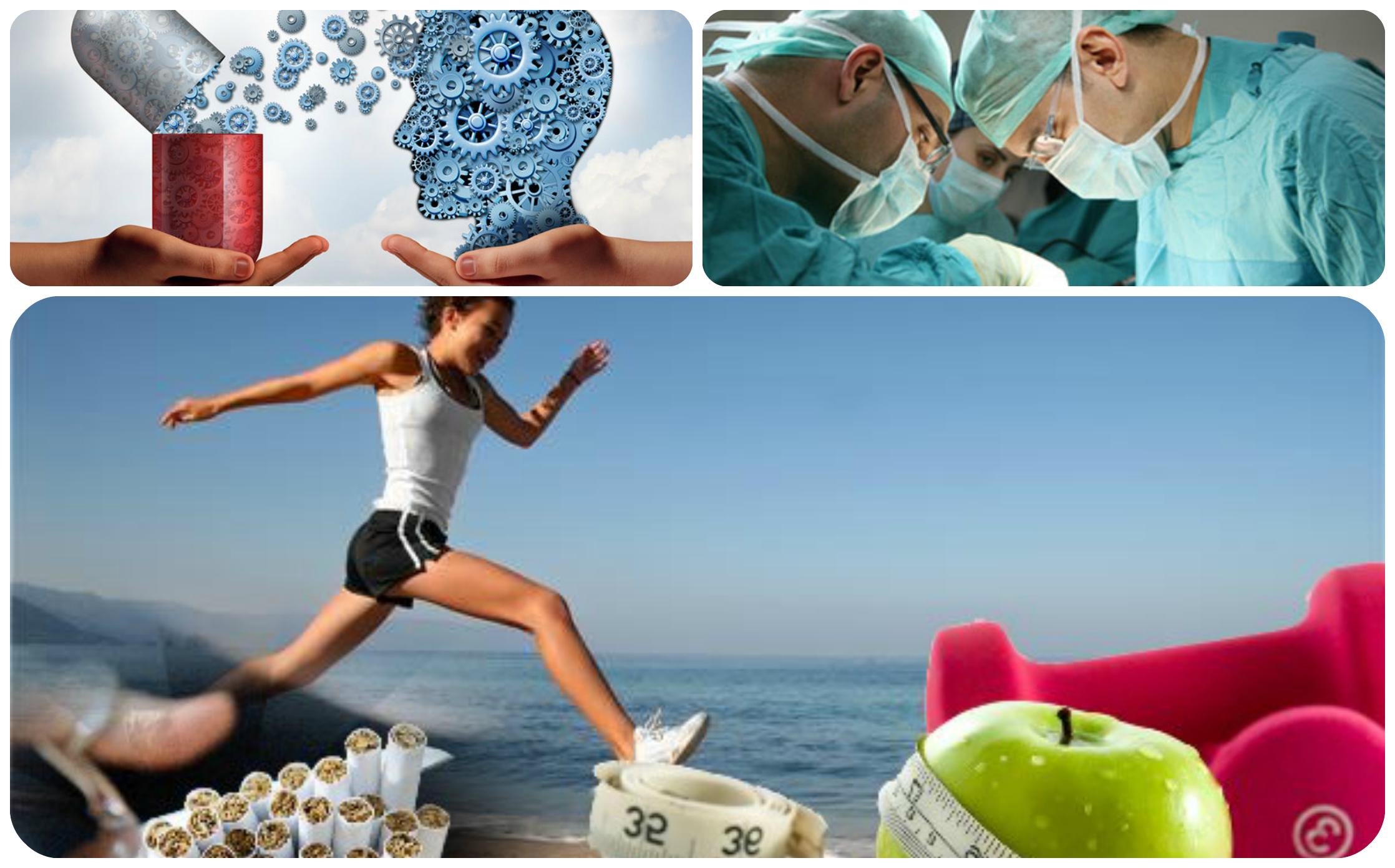 медикаменты, операция, здоровый образ жизни