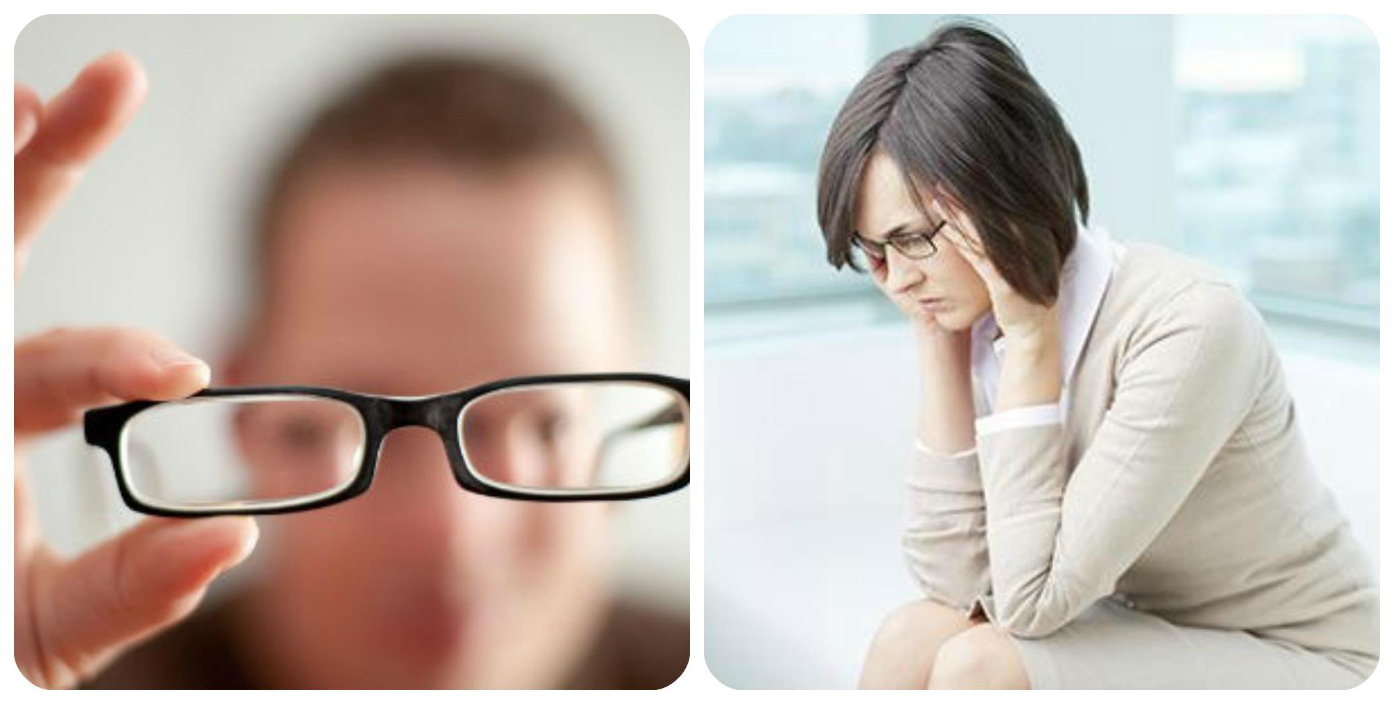 плохое зрение, головная боль