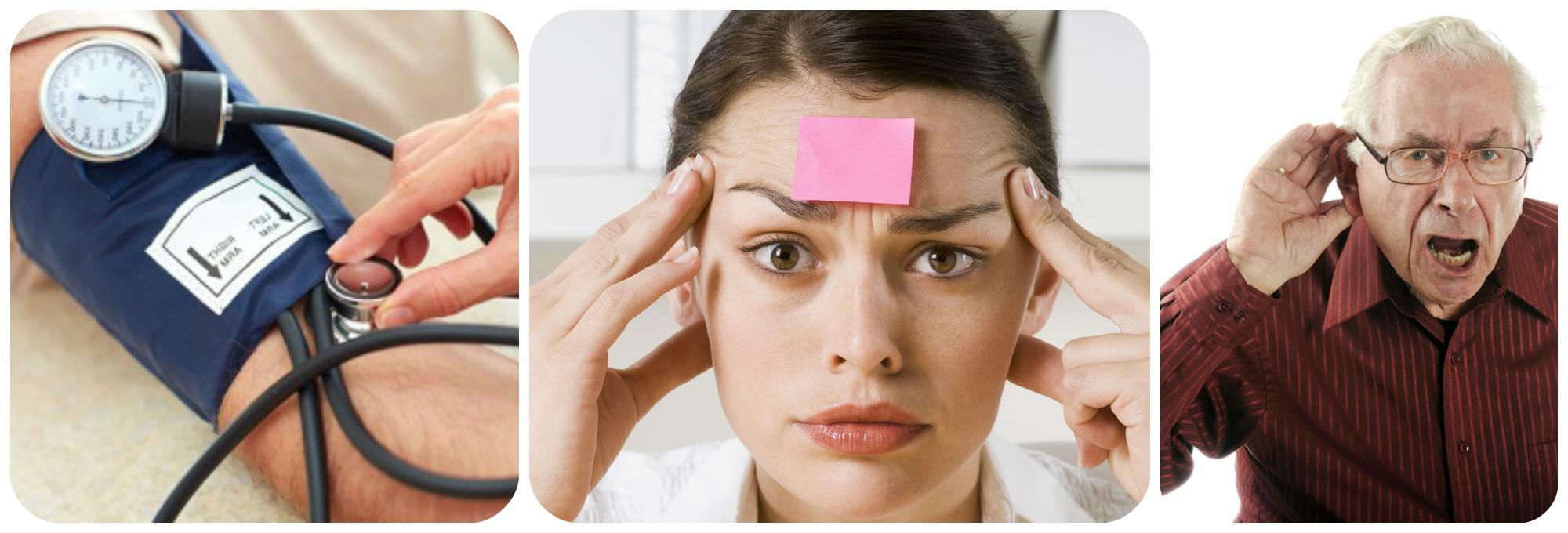 плохой слух и плохая память, высокое давлениее