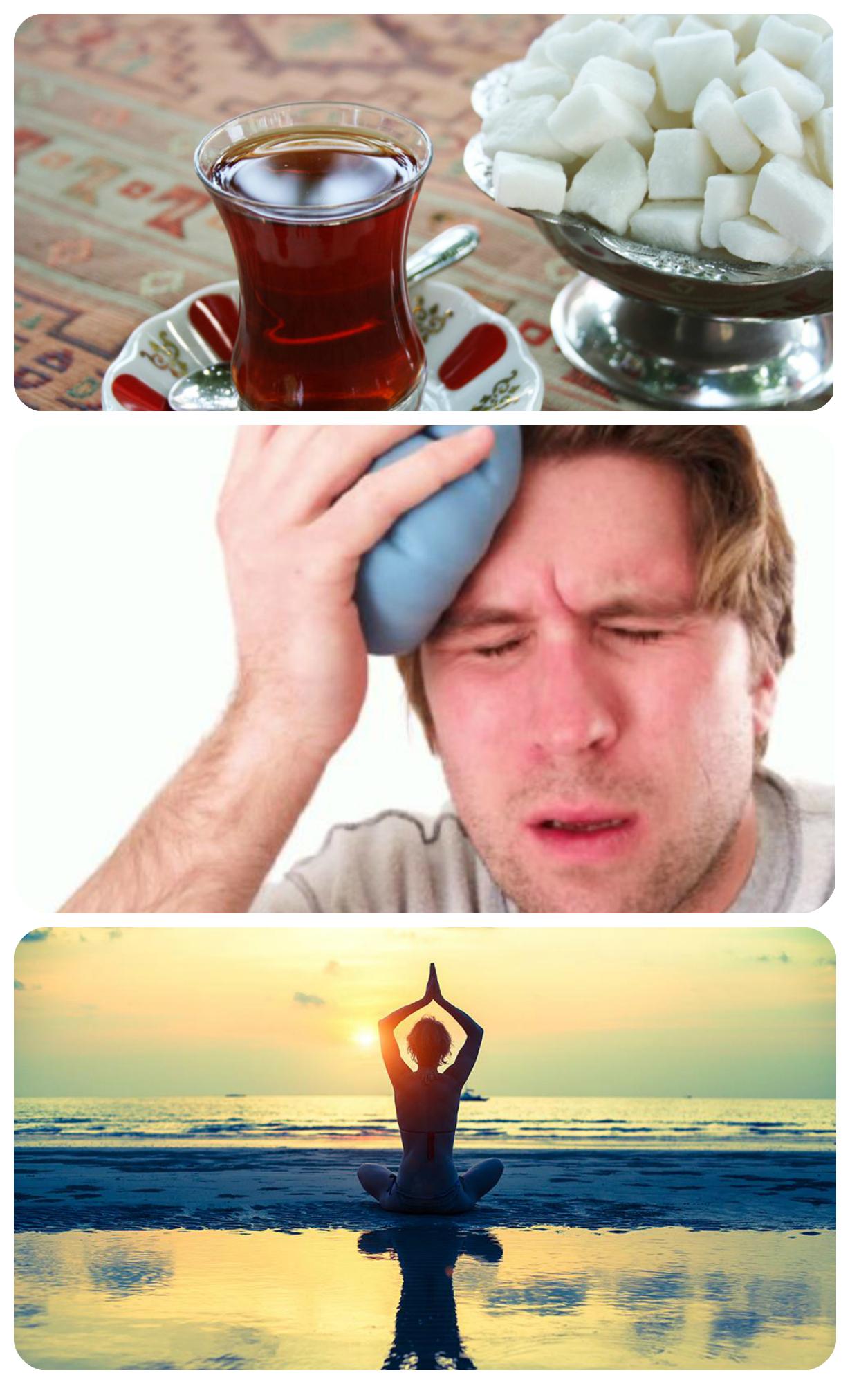 сладкий чай, компресс на голову ,йога