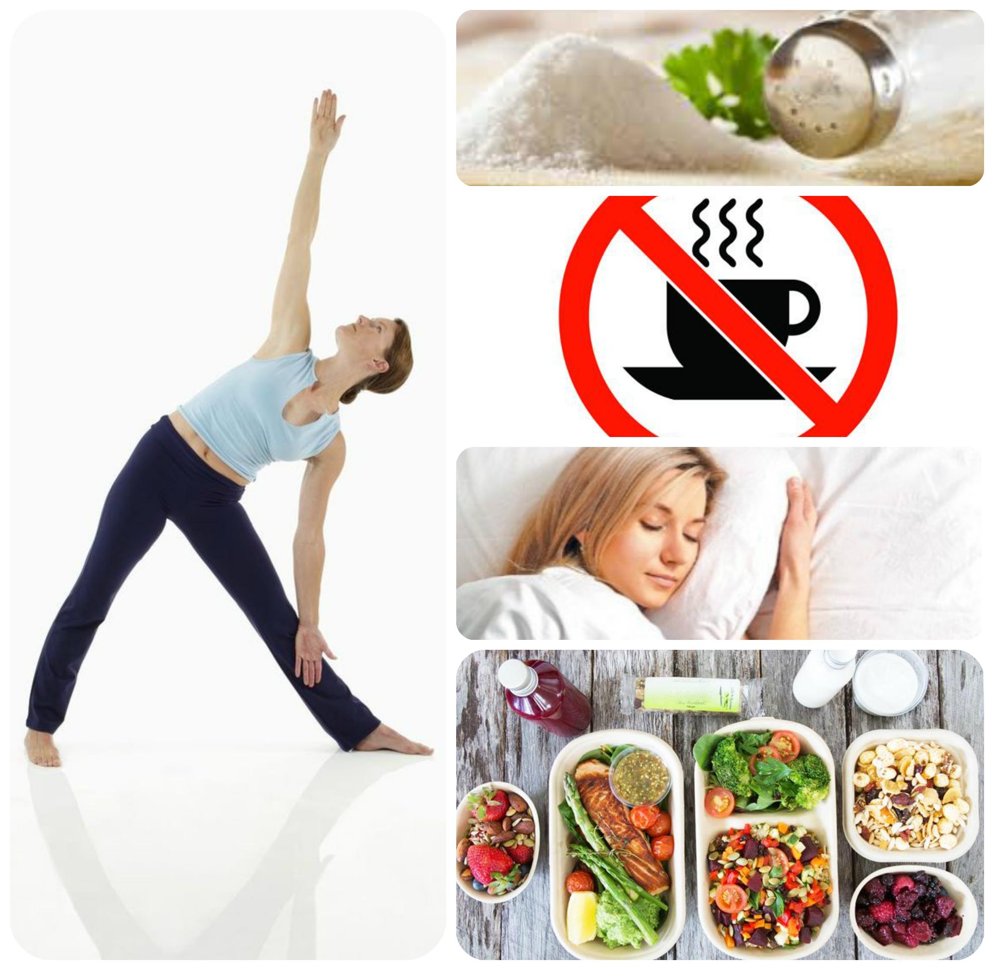 зарядка, уменьшить потребление соли,правильное питание, сон, отказ от кофя