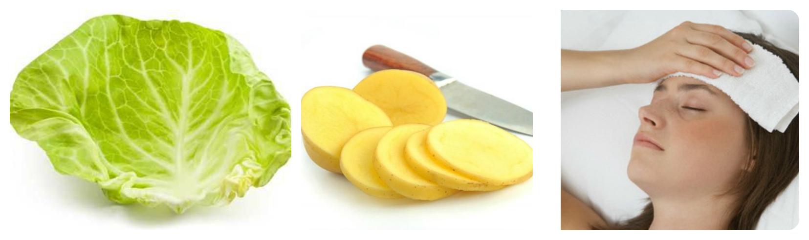 сырой картофель, капустный лист . компресс