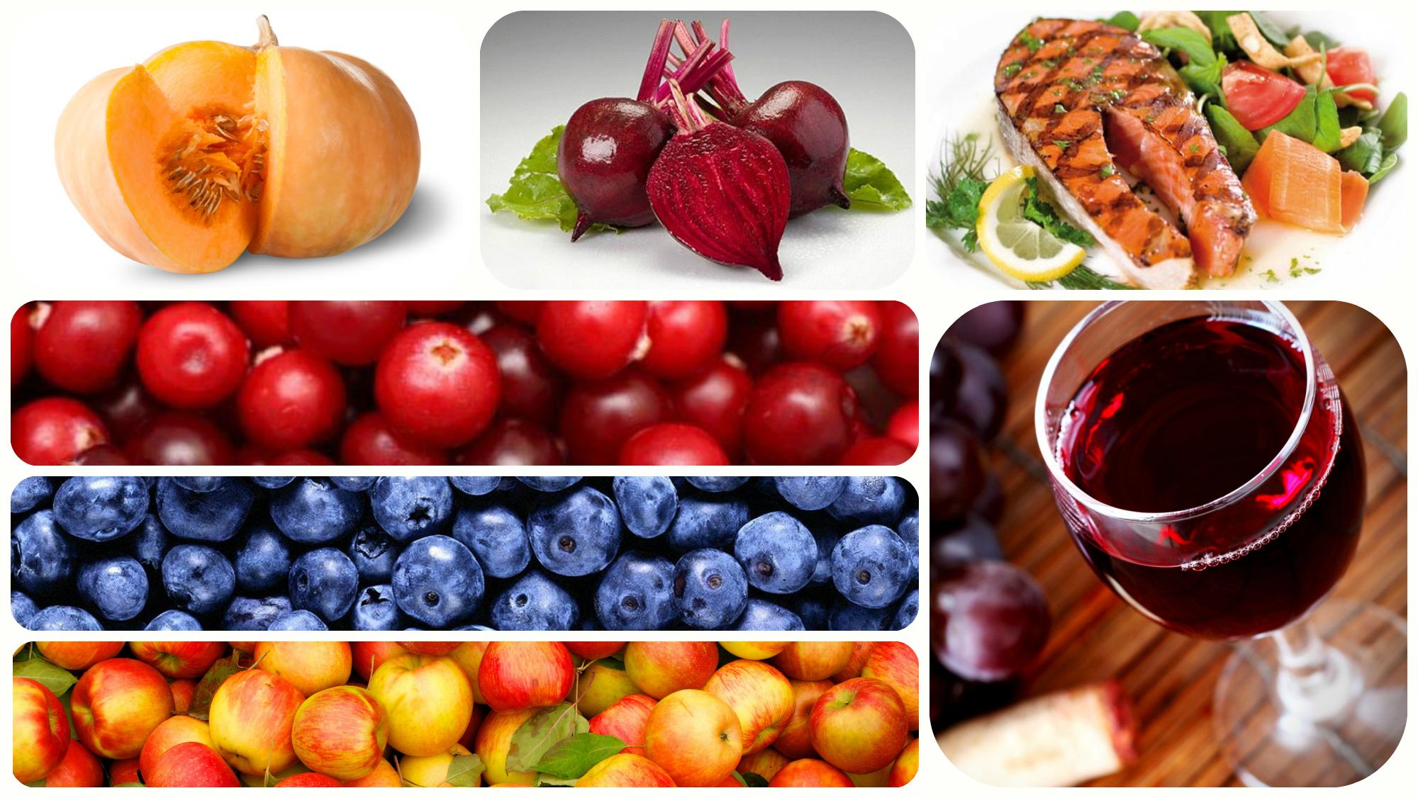 клюква,яблоки, свекла, тыква, черника ,красное вино