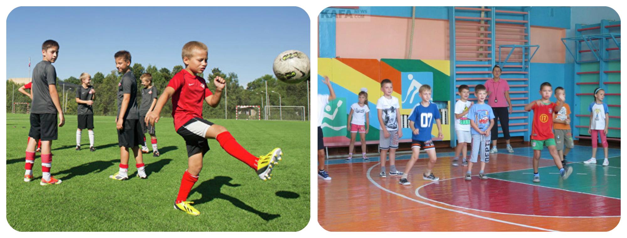 футбол, физкультура у детей