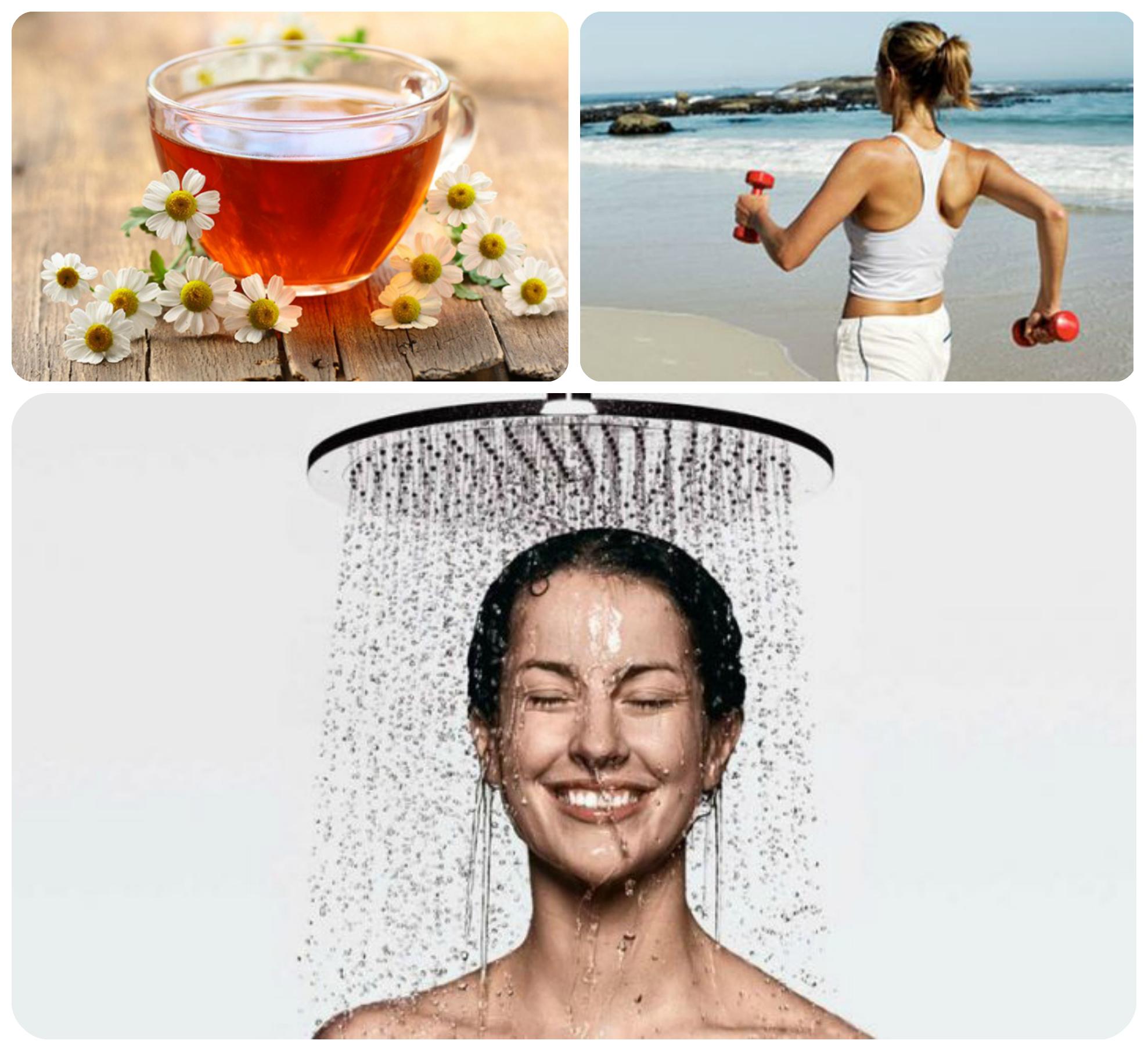 чай с ромашкой, контрастный душ, спорт