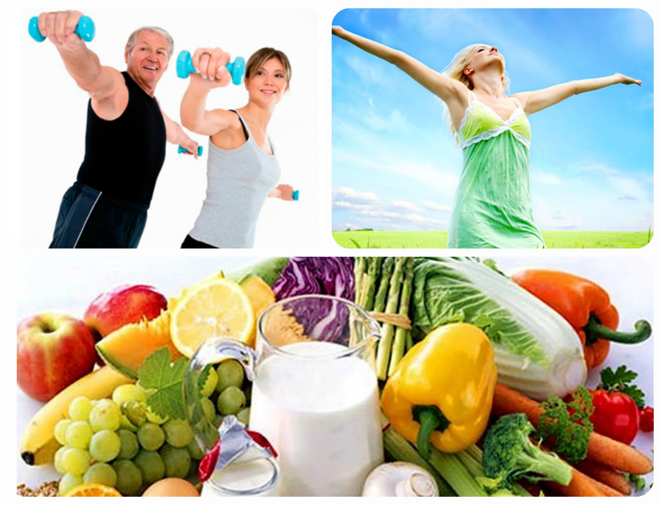 физические нагрузки,свежий воздух,молочно-растительная диета