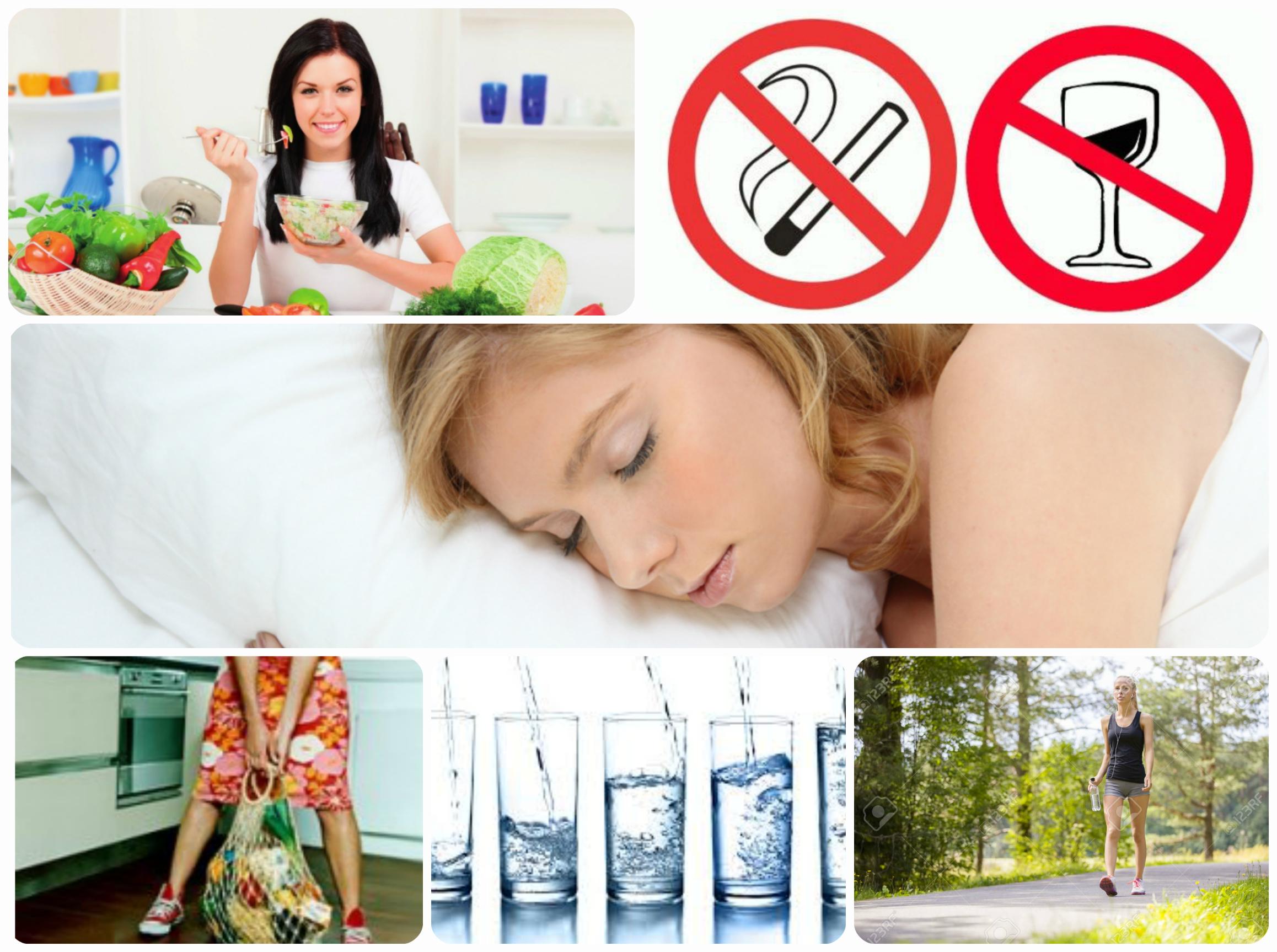 правильное питание, пить воду, сон, прогулка, отказ от вредных привычек