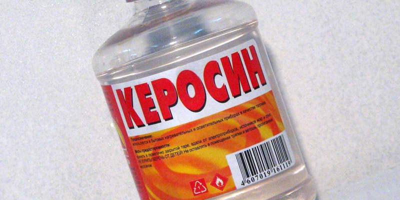 керасин