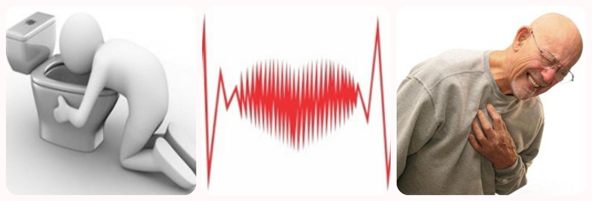 тошнота сердцебиение боль в груди