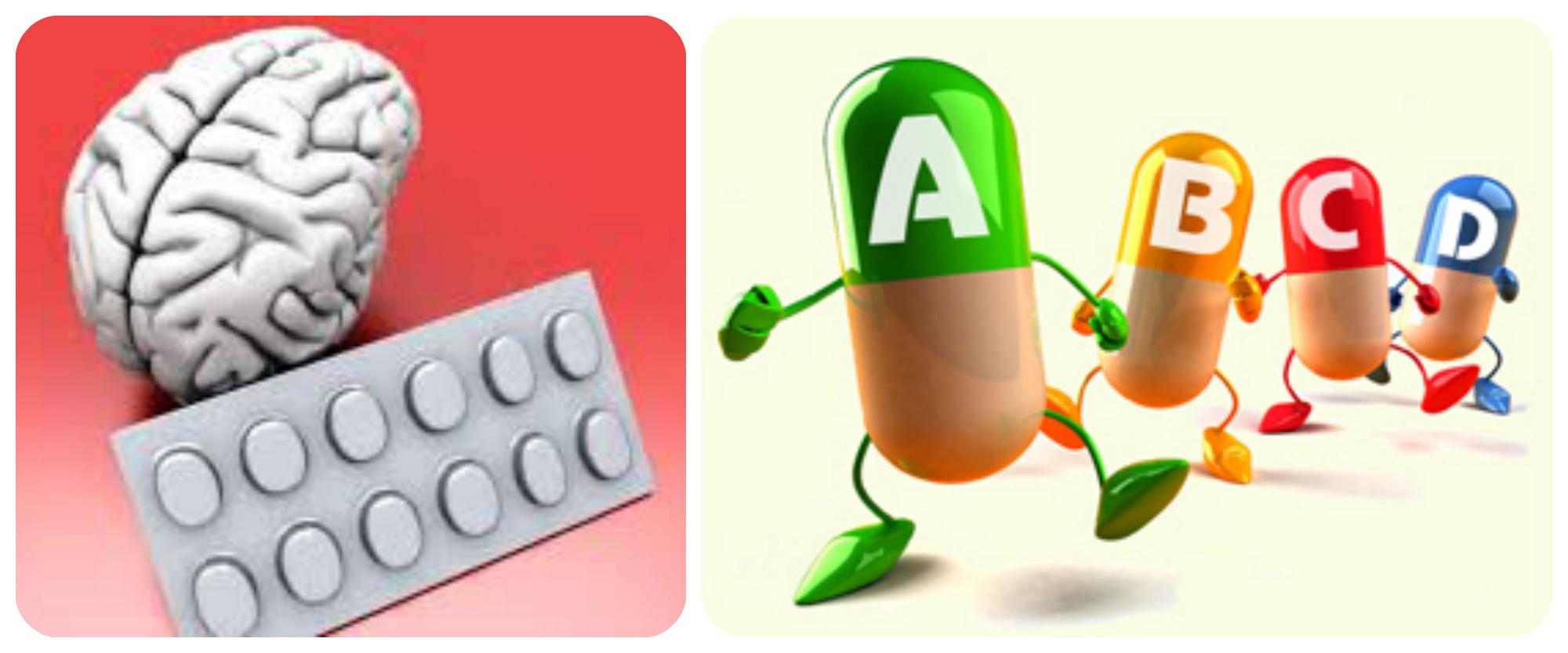 витамины и препараты
