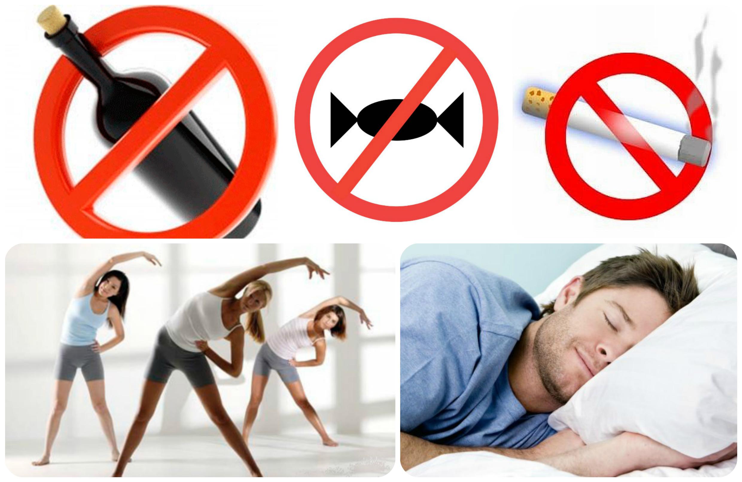 отказ от сладкого алкоголя и курения, сон и зарядка