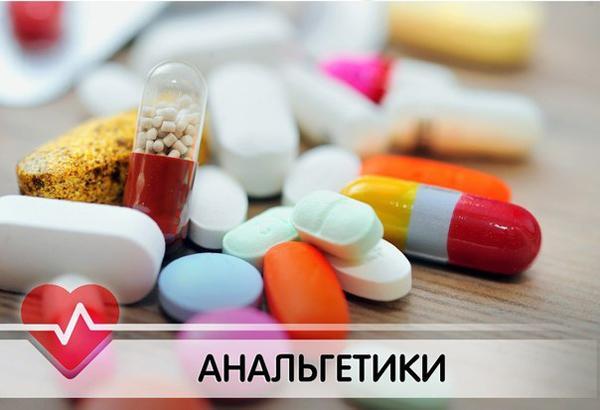 Таблетки от сотрясении головного мозга у взрослых