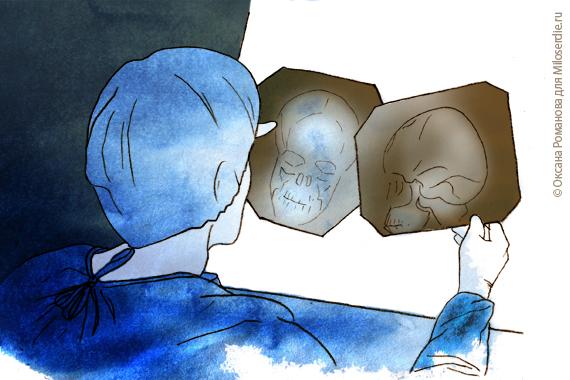Человек с рентгеном, ликворная